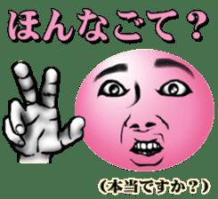 Saga dialect Sticker 2 sticker #809165