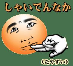 Saga dialect Sticker 2 sticker #809166
