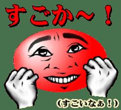 Saga dialect Sticker 2 sticker #809167