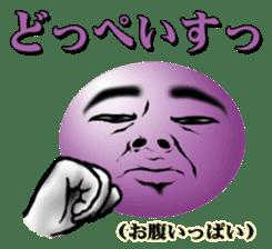 Saga dialect Sticker 2 sticker #809172