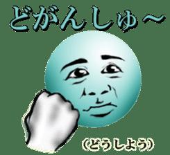 Saga dialect Sticker 2 sticker #809173