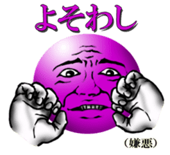 Saga dialect Sticker 2 sticker #809174