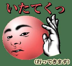 Saga dialect Sticker 2 sticker #809179