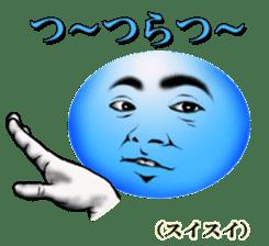 Saga dialect Sticker 2 sticker #809181