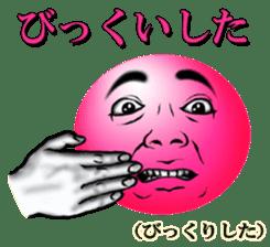 Saga dialect Sticker 2 sticker #809186
