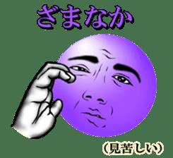 Saga dialect Sticker 2 sticker #809187