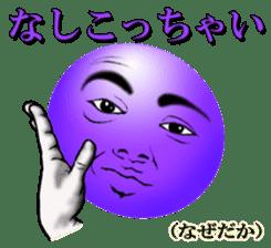 Saga dialect Sticker 2 sticker #809189