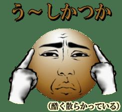 Saga dialect Sticker 2 sticker #809195