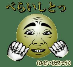 Saga dialect Sticker 2 sticker #809196