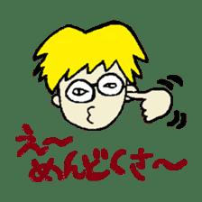 washidesu sticker #810763