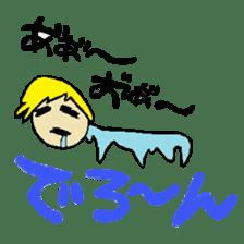 washidesu sticker #810774