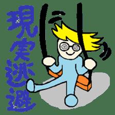 washidesu sticker #810780