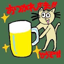 washidesu sticker #810787