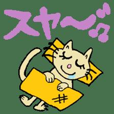 washidesu sticker #810789