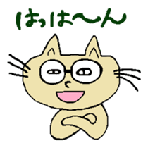 washidesu sticker #810790