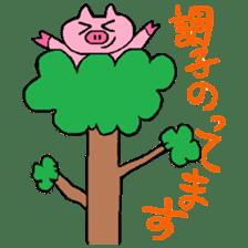 washidesu sticker #810794