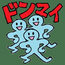 washidesu sticker #810797