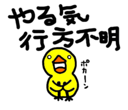 Life of hiyo chan pen chan sticker #810932