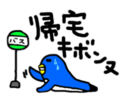 Life of hiyo chan pen chan sticker #810946