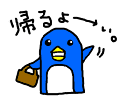 Life of hiyo chan pen chan sticker #810947