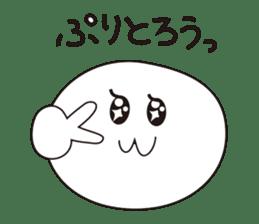 Shiratamasan! sticker #811498