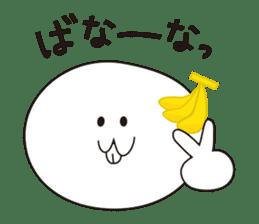 Shiratamasan! sticker #811502