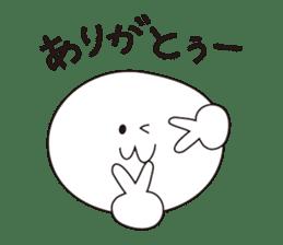 Shiratamasan! sticker #811505