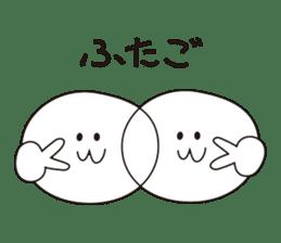 Shiratamasan! sticker #811513