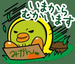 Qumo sticker #811813