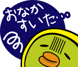 Qumo sticker #811826