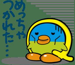 Qumo sticker #811832