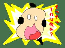 Mr. Tsubuzaemon sticker #811894
