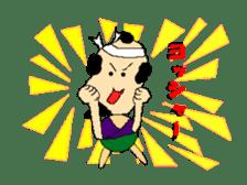 Mr. Tsubuzaemon sticker #811899