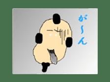 Mr. Tsubuzaemon sticker #811908