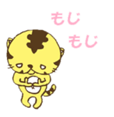 neco chan 1 sticker #812001