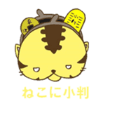 neco chan 1 sticker #812004