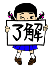 The family of a certain Japan. sticker #812761