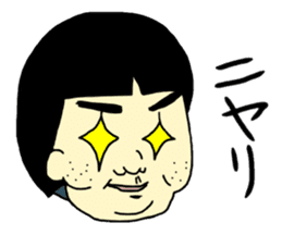 The family of a certain Japan. sticker #812772