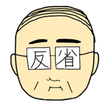 The family of a certain Japan. sticker #812783