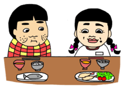 The family of a certain Japan. sticker #812797