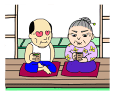The family of a certain Japan. sticker #812798