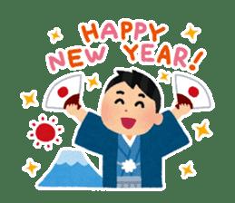 Happy New Year (Man Version) sticker #812799
