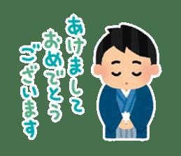 Happy New Year (Man Version) sticker #812800