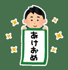 Happy New Year (Man Version) sticker #812802