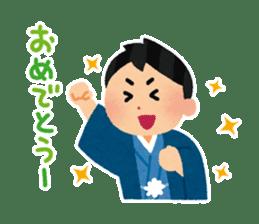 Happy New Year (Man Version) sticker #812806