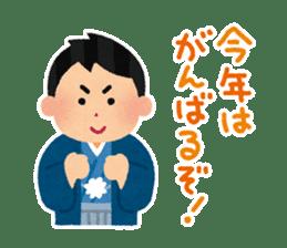 Happy New Year (Man Version) sticker #812807