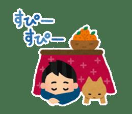 Happy New Year (Man Version) sticker #812813