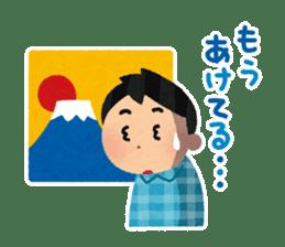 Happy New Year (Man Version) sticker #812821