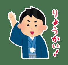 Happy New Year (Man Version) sticker #812827