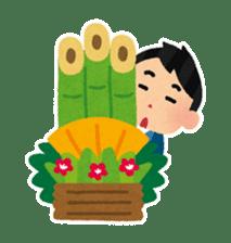 Happy New Year (Man Version) sticker #812829